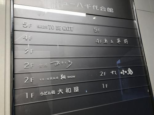 北新地 緒乃 (30)