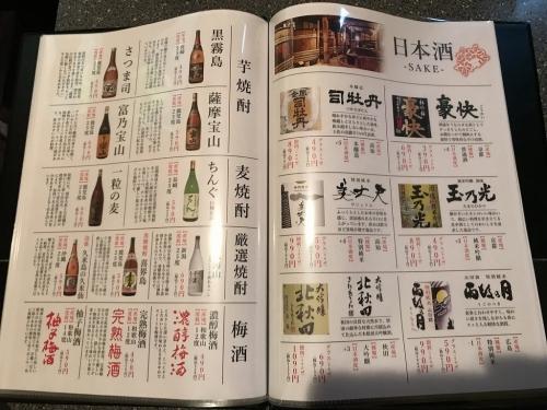 京海鮮和食 蔵ノ庄 河原町 (40)