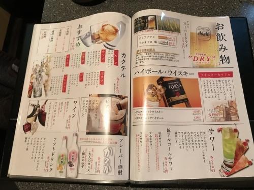 京海鮮和食 蔵ノ庄 河原町 (39)