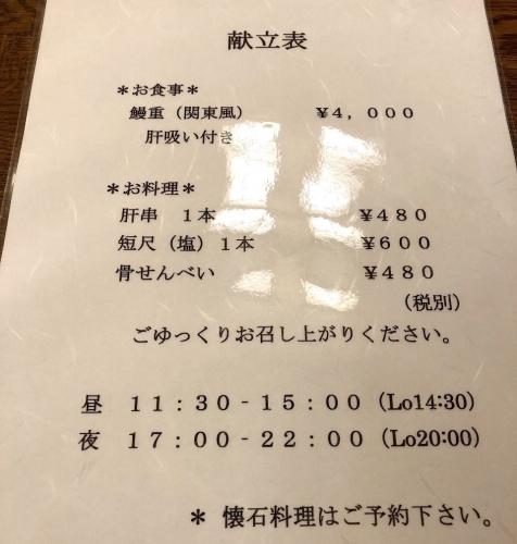 京料理 花むら (14)-2
