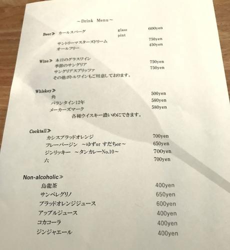 薪焼ステーキ×イタリアン Kicori (19)