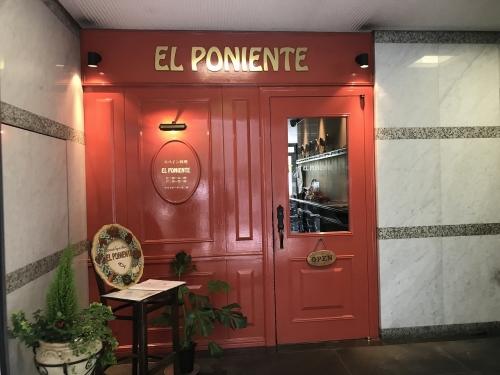 EL PONIENTE エルポニエンテ (7)