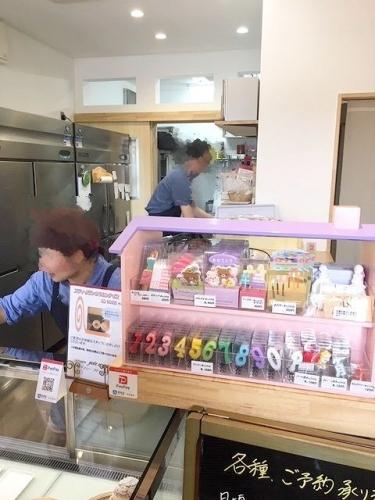 パティスリー プティ・グラン 201905 店内 (3)