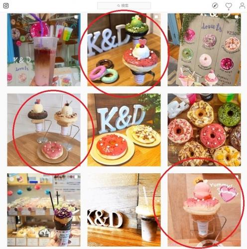 Kitten&Donuts キトゥンアンドドーナツ 追加