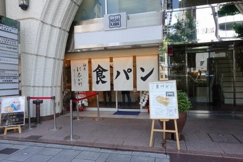 銀座に志かわ 6号店 東天満店 (2)