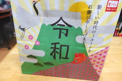 銀座に志かわ 6号店 東天満店 (8)