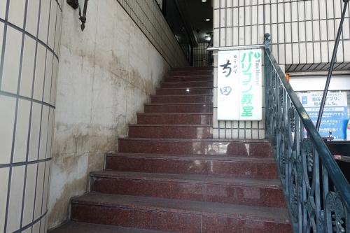 日本料理 寺田 (2)