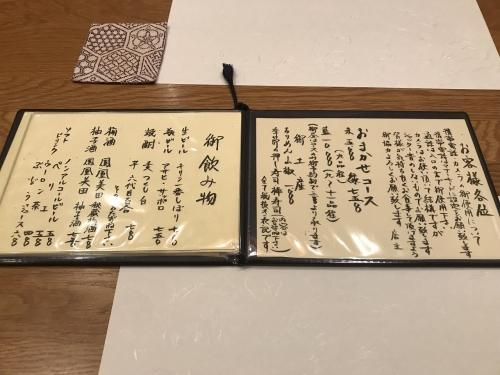 京町堀 莉玖(りきゅう) (37)