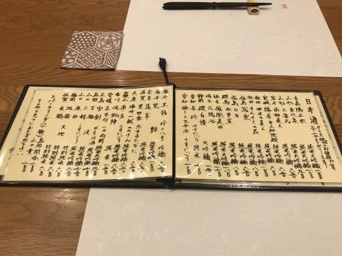 京町堀 莉玖(りきゅう) (38)
