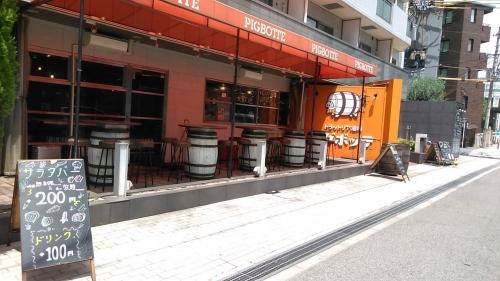 ピグボッテ 北浜店 (2)