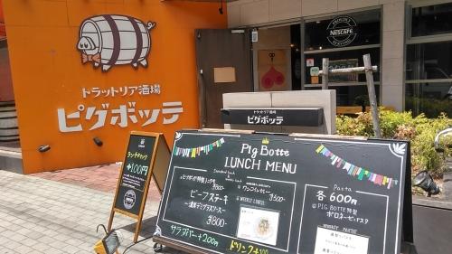 ピグボッテ 北浜店 (4)