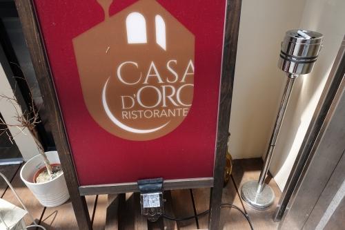 Casa doro カーサディオーロ (8)