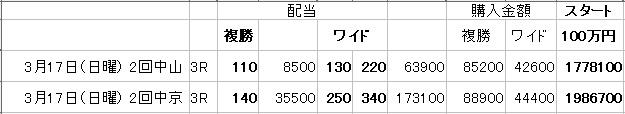 1001903.jpg