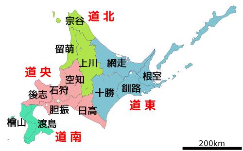 北海道エリア区分図