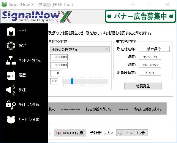 SignalNow0528.jpg