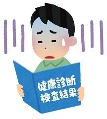 kenkoushindan1_man_bad0519.jpg