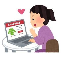 net_shopping_pc0420.jpg