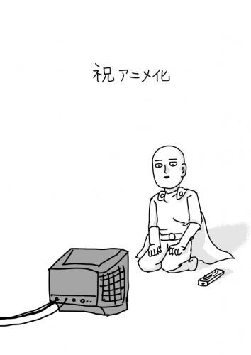 wanpan.jpg