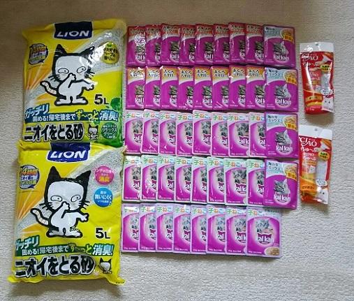 支援物資(滋賀県 M・M様)