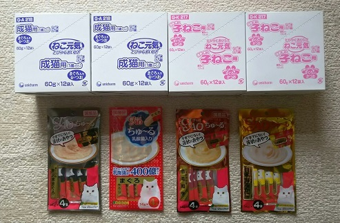 支援物資(神戸市 N・T様)ポロン