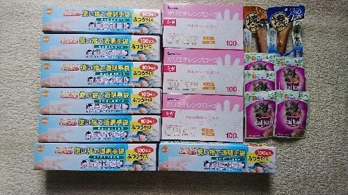 支援物資(香川県 T・M様)