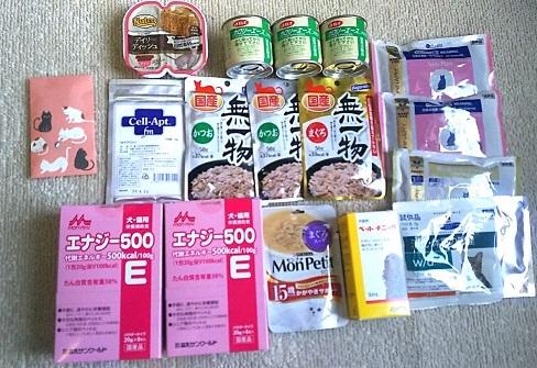 支援物資(徳島県 T・K様)