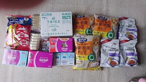 支援物資(徳島県 H・T様)嵐
