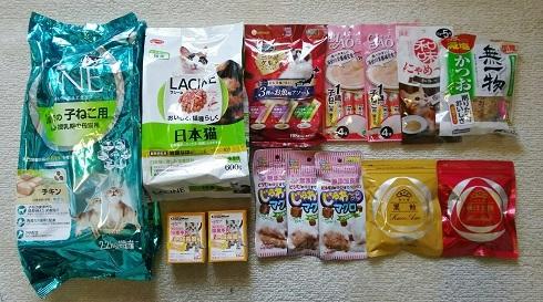 支援物資(神戸市 S・S様、アメリオ様)