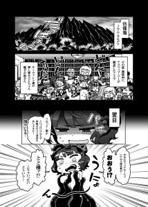 nankaimeruto_001.jpg