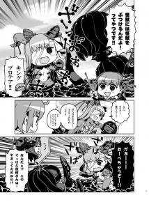 nankaimeruto_009.jpg