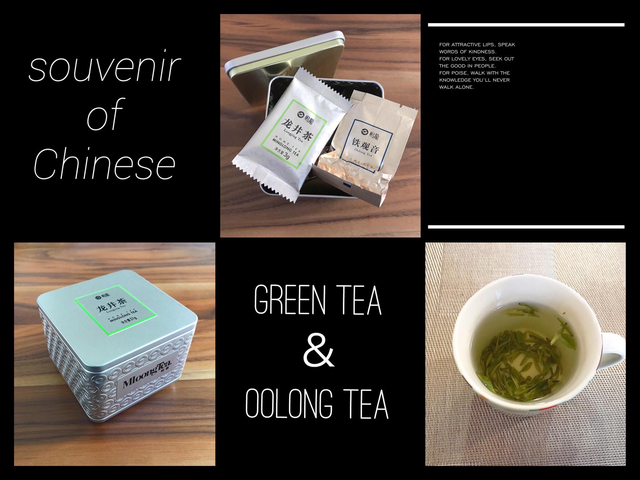 中国土産 お茶