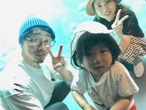 うみがたり~上越水族館~
