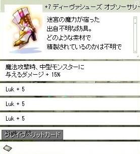 screenOlrun077.jpg