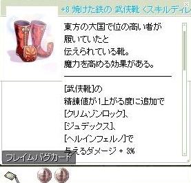 screenOlrun078.jpg
