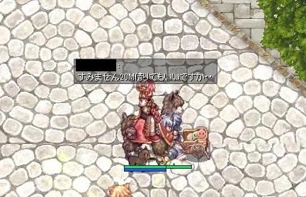 screenOlrun087.jpg