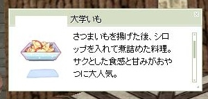 screenOlrun091.jpg