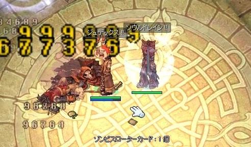 screenOlrun095.jpg