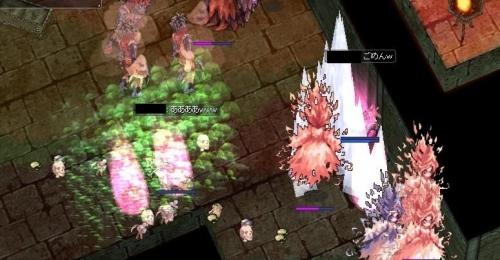 screenOlrun101.jpg