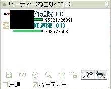screenOlrun1742.jpg