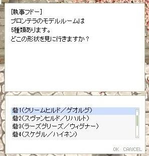 screenOlrun1769.jpg