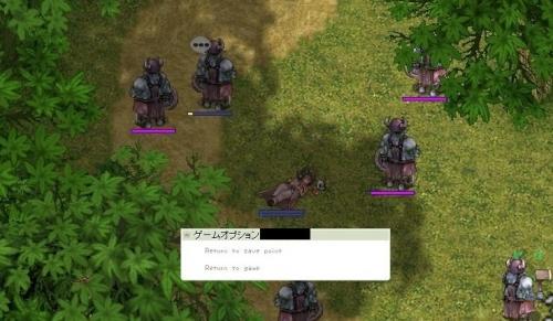 screenRadgrid028.jpg