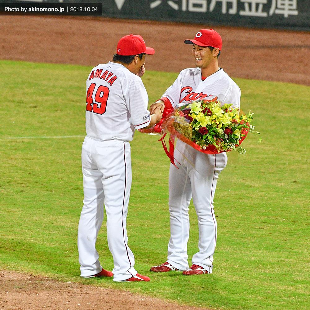 引退の天谷宗一郎選手に花束を渡す小窪哲也選手