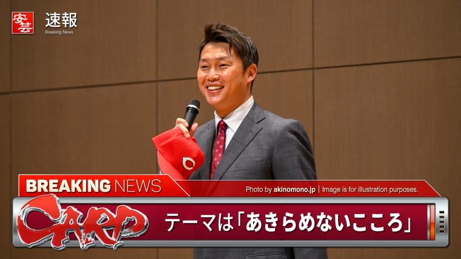広島国際大学東広島キャンパスで新井さんがトークショー