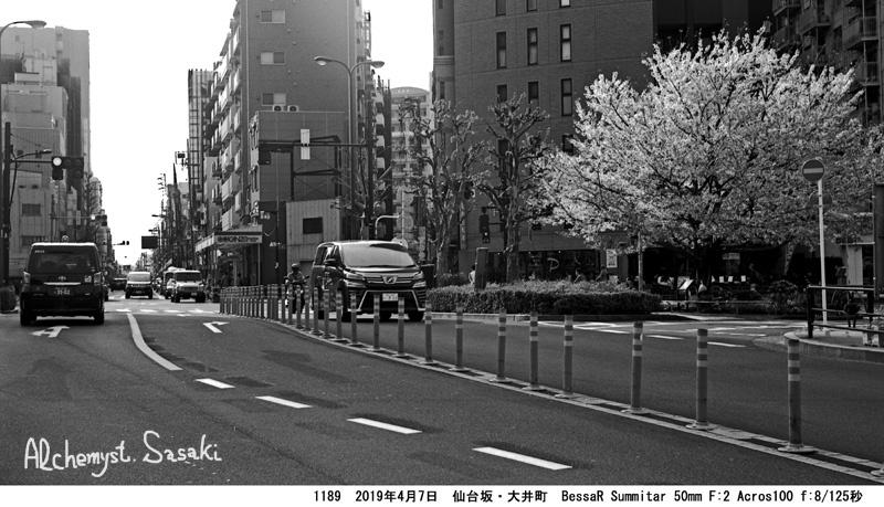 仙台坂1189-41