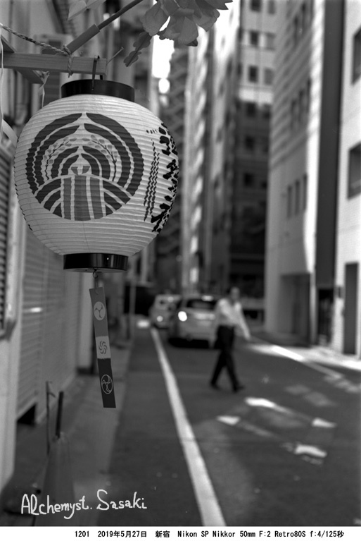 新宿東口1201-28