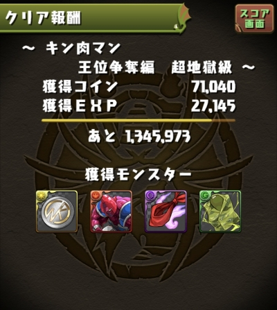 0MBO72d.jpg