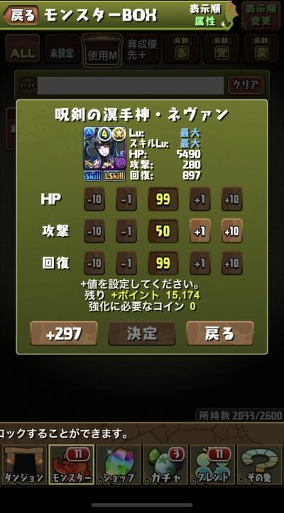 59SlinT.jpg