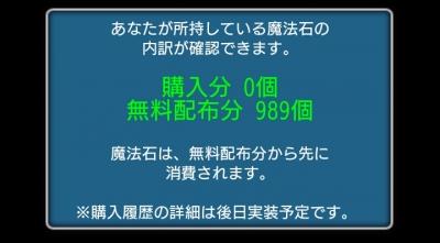 B5aB1tJ.jpg