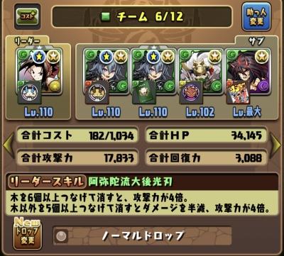 Cv7dknV.jpg