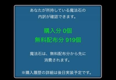 FuR85bE.jpg